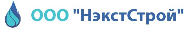НэкстСтрой.рф